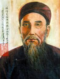 Quân vụ đại thần, Thuần trung tướng quân Nguyễn Quang Bích
