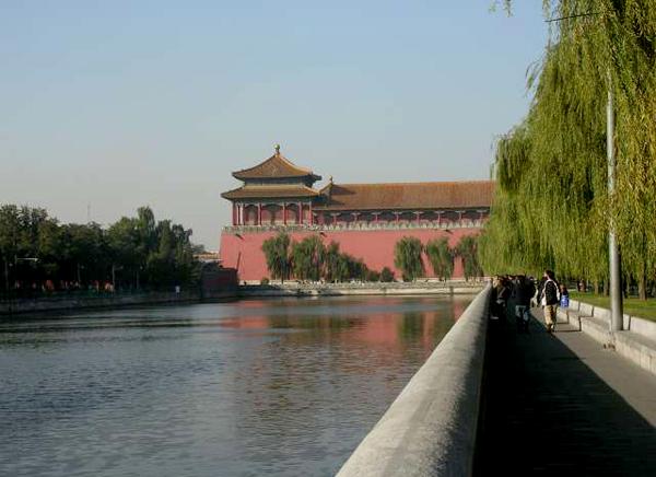 Một góc Tử cấm thành - Trung Quốc