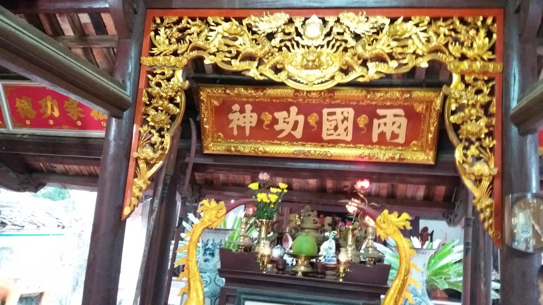 Bảng Lưỡng quốc Công thần treo tại nhà thờ TS Ngô Sỹ Vinh